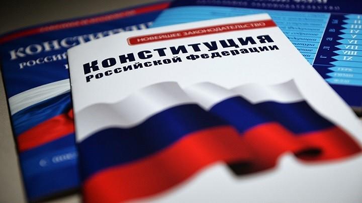 Госдума: Законопроект о поправке в Конституцию России одобрен в первом чтении фото 2