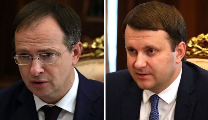 Мединский и Орешкин стали помощниками президента России фото 2