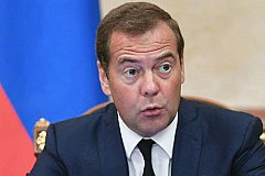 Медведеву на новой должности установили «скромную» зарплату