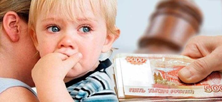 Суд в Самарской области обязал детей-сирот оплатить кредиты умершей матери.