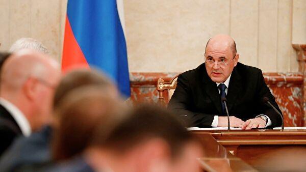 Михаил Мишустин. Фото: ria.ru
