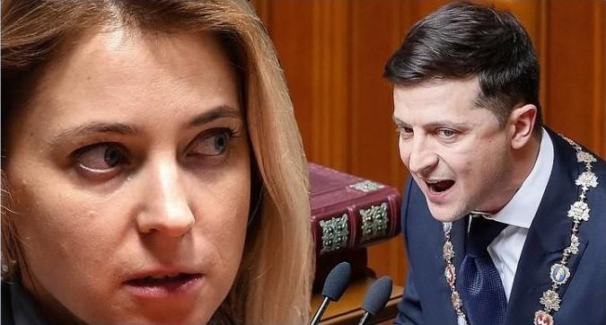 Поклонская назвала Зеленского «самозванцем», разбазаривающим украинские земли. фото 2