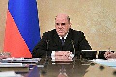 Мишустин распорядился выделить более 71 млрд рублей ветеранам к 75-летию Победы.