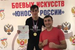 Победил назло спортивной Фортуне.