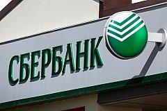 Правительство России собирается выкупить Сбербанк за 2,5 триллиона рублей.
