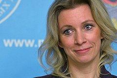 Захарова открыто заявила о неуважении к Собчак.