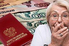 Хочешь увеличить размер пенсии - откажись от ее оформления.