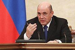Мишустин: Ипотека в России очень дорогая, будем с этим бороться.