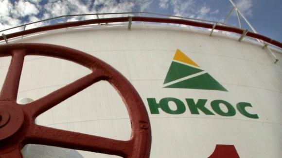 Суд Гааги обязал Россию выплатить по делу ЮКОСа 50 миллиардов долларов.
