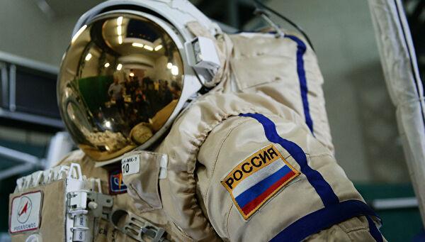 Офицер Минобороны вымогал взятку за скафандр для космонавтов.