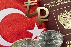 Россия и Турция обсуждают возможность платить рублями в Анталье.