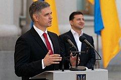 Украинская власть отказалась от Дня Победы и готова простить нацистов.