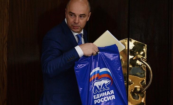 Министр финансов РФ Антон Силуанов. Фото: gazeta.ru
