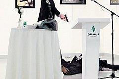 В Турции хотят оправдать убийц российского посла Карлова.