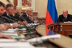 Мишустин обсудил с министрами сложившуюся экономическую ситуацию в стране.