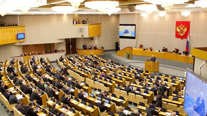 Депутаты Госдумы проголосовали за закон о поправках к Конституции России.