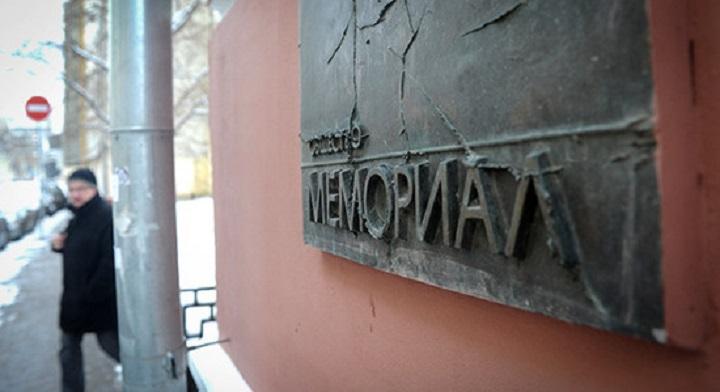 Иноагент «Мемориал» выпрашивает разрешения на пропаганду ЛГБТ и наркомании.