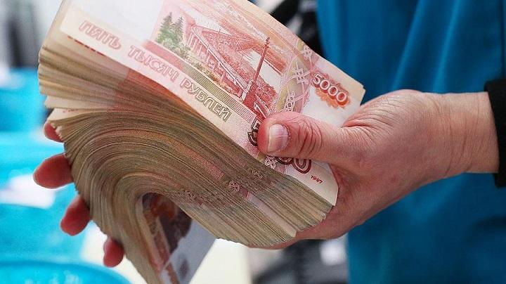 Изъятые у коррупционеров деньги идут в Пенсионный фонд.