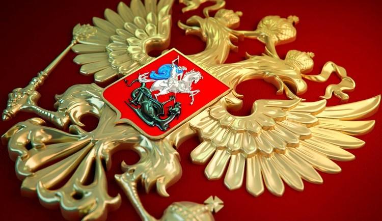 Конституционный суд начал экстренное заседание по поправкам в Конституцию. фото 2