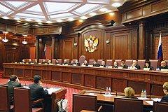 Путин направил в КС запрос о проверке закона о поправке в Конституцию.