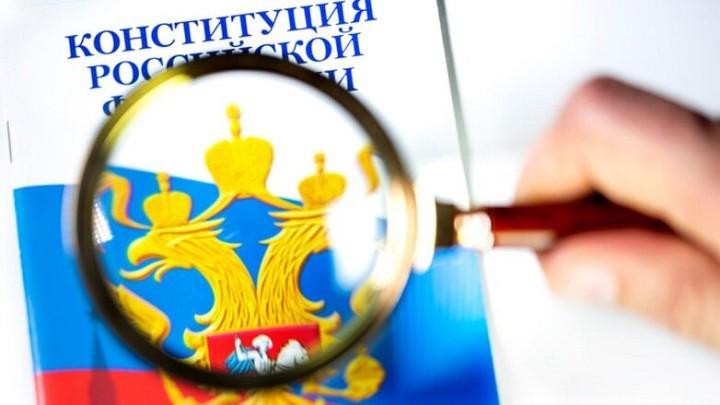 Что Кремль не захотел видеть в обновлённой Конституции. фото 2