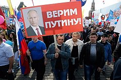 В 2024 году за Путина отдали бы свои голоса более половины россиян.