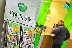 Путин одобрил покупку правительством акций Сбербанка.