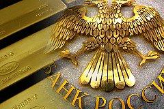 За неделю международные резервы России сократились почти на $30 млрд.