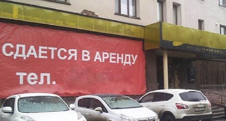 Кабмин РФ принял постановление об отсрочках арендных платежей для бизнеса. фото 2