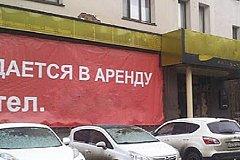 Кабмин РФ принял постановление об отсрочках арендных платежей для бизнеса.