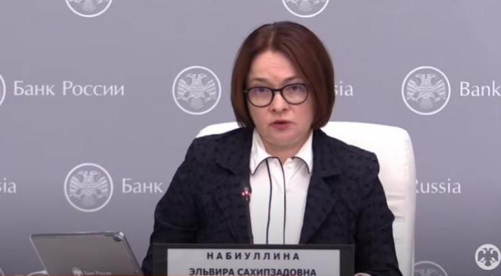Глава Центробанка РФ Эльвира Набиуллина. Фото: YouTube.