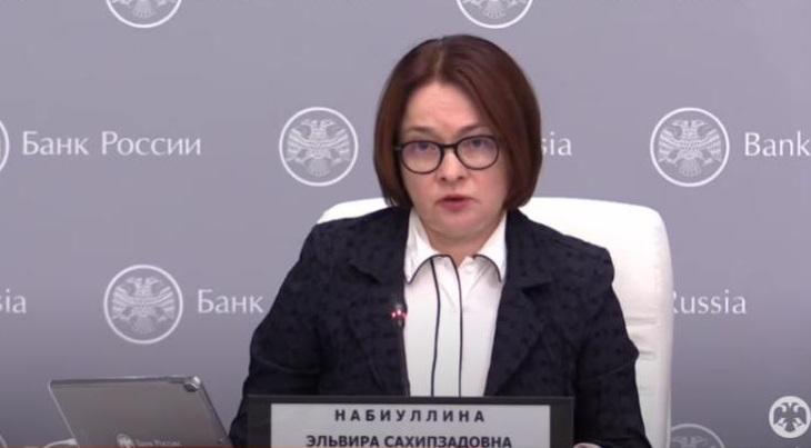 Глава Центробанка деньги для поддержки россиян раздавать отказалась.
