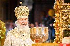 Глава РПЦ просит отсрочить оплату по ЖКХ для церквей.