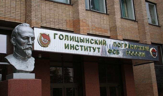 100 миллионов рублей украдены при реконструкции погранинститута ФСБ.