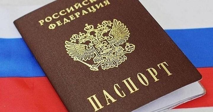 В России упростили получение гражданства. фото 2