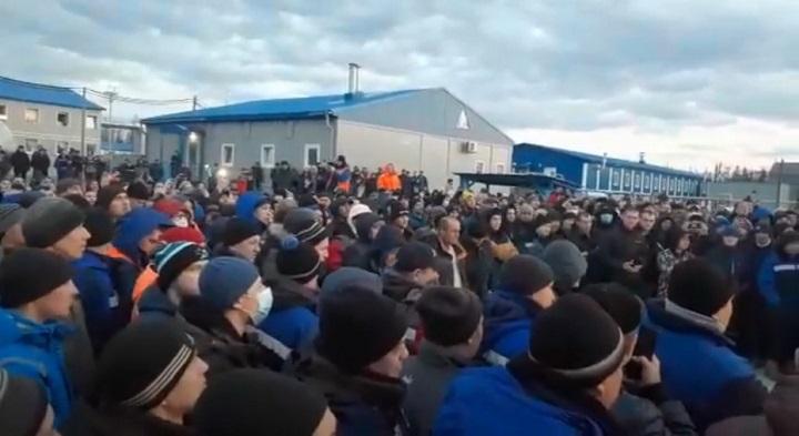 На базе «Газпрома» для «Силы Сибири» взбунтовались рабочие.