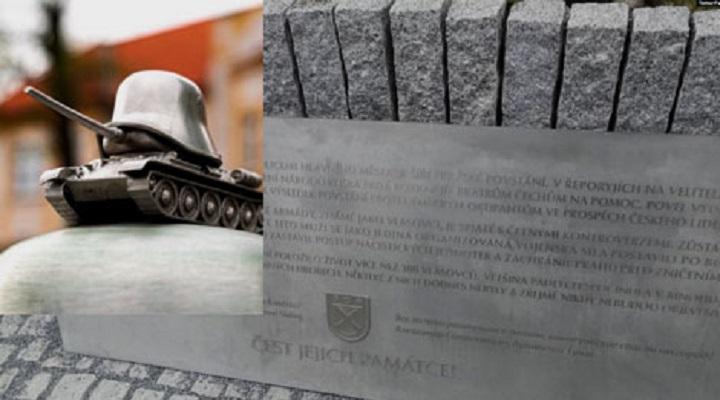 Власти Праги установили мемориал власовцам.