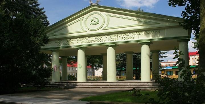 Мемориальное кладбище в Тшчанке до незаконного разрушения.