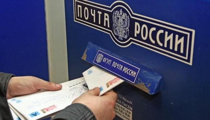 Депутаты Госдумы одобрили закон голосовать по почте на выборах. фото 2