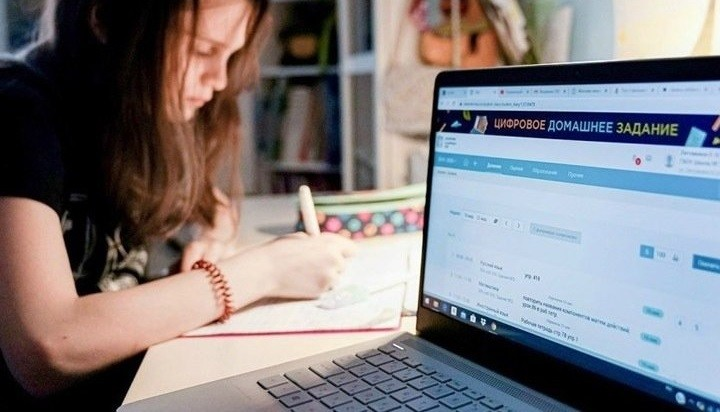 В Госдуму внесен законопроект о дистанционном образовании. фото 2