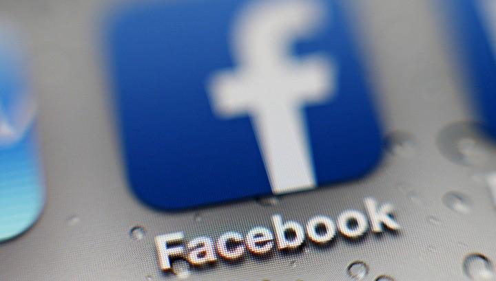 Рекламный бизнес Facebook в России предложили запретить. фото 2