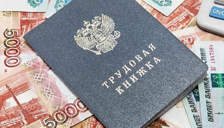 В России поднимут минимальное пособие по безработице в три раза. фото 2
