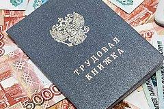 В России поднимут минимальное пособие по безработице в три раза.