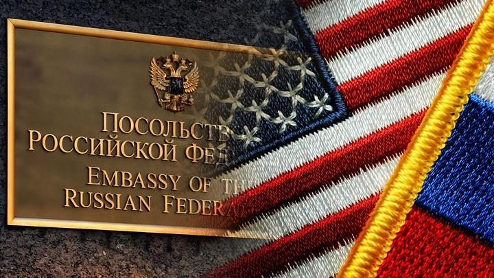 США не намерены возвращать России её дипсобственность. фото 2