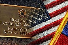 США не намерены возвращать России её дипсобственность.