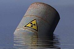 Ученые России открыли новый метод очистки воды от радиации.