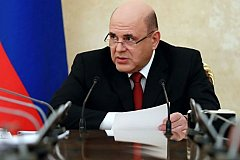 Дополнительные 23 млрд рублей выделены правительством на поддержку бизнеса России.