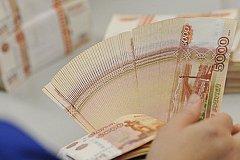 Правительство решило взять один триллион рублей в долг.