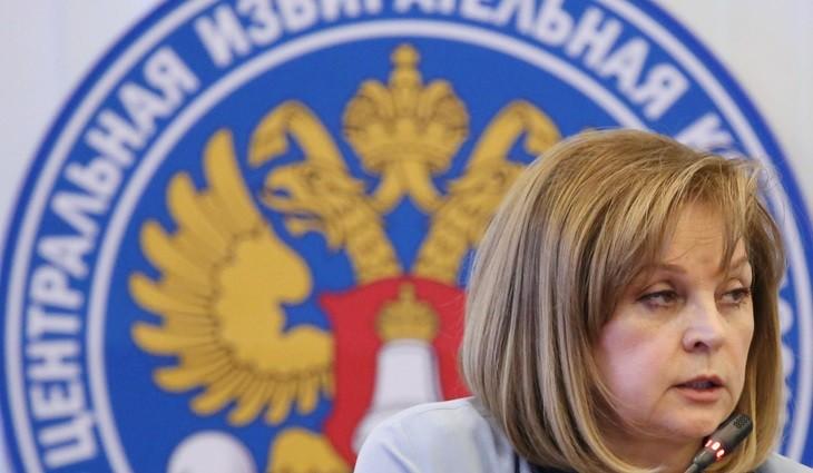 ЦИК обработал протоколы. Россияне поправки поддержали. фото 2