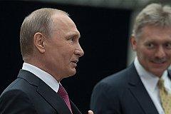 Песков: Состоялся триумфальный референдум о доверии Путину.